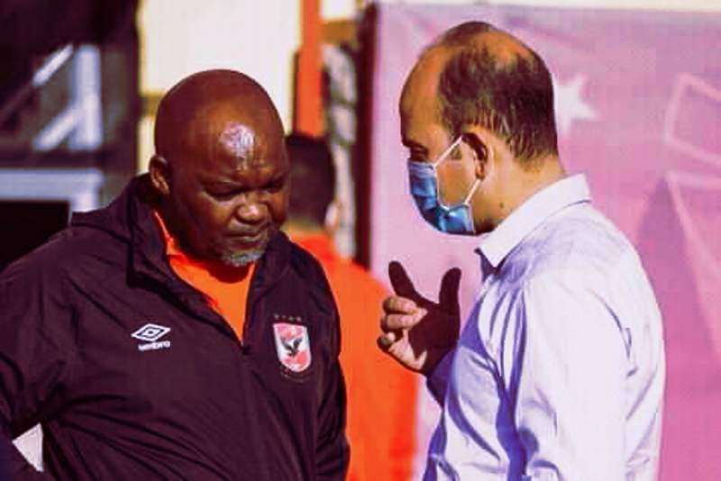 Al Ahly Bosses not happy with their recent results